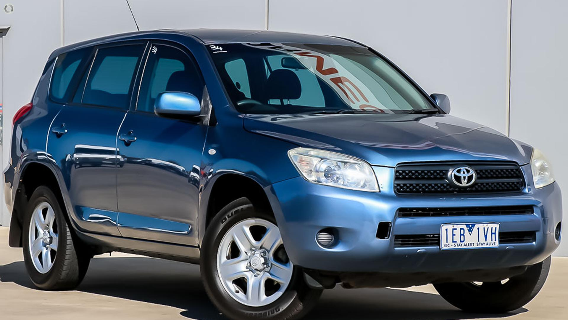 ... 2008 Toyota Rav4 CV ACA33R ...
