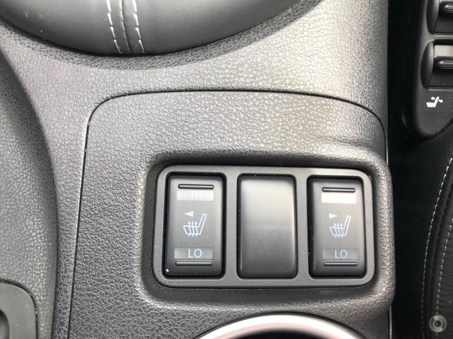 2017 Nissan 370Z