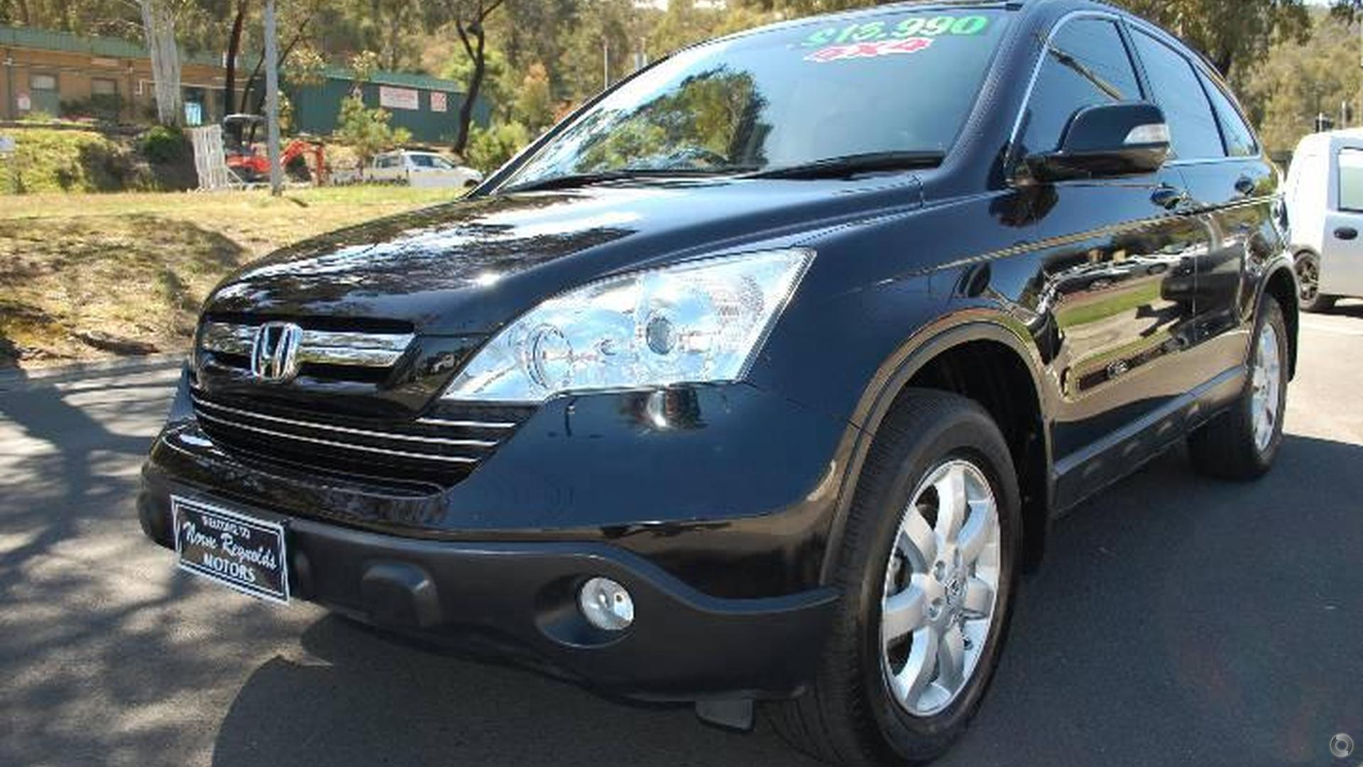 2007 Honda CR-V Luxury RE