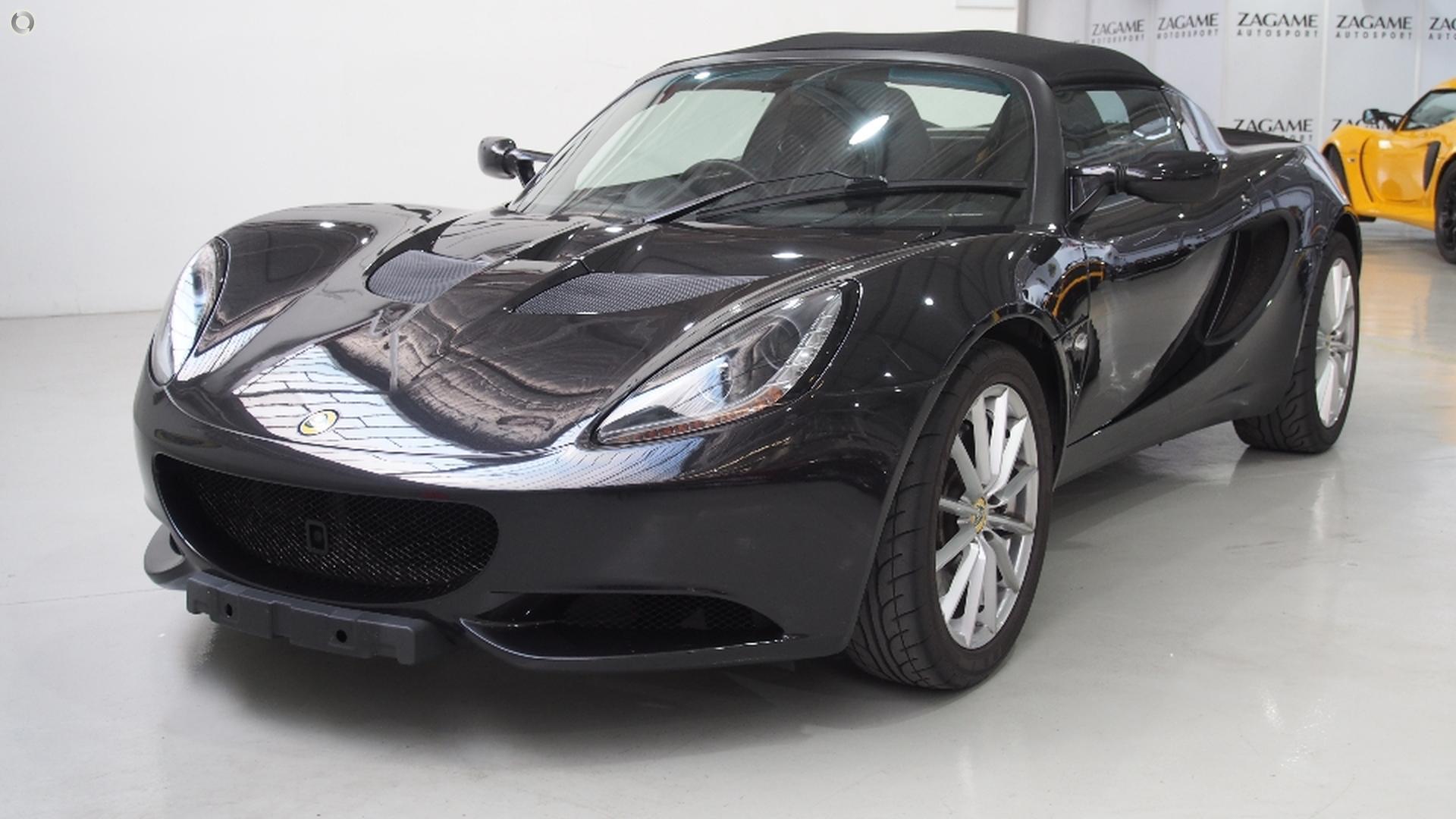 2015 Lotus Elise  111
