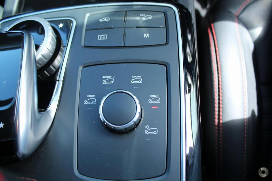 2016 Mercedes-Benz GLE 450 AMG Coupé