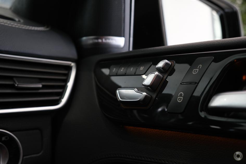 2016 Mercedes-Benz GLS 63 Wagon