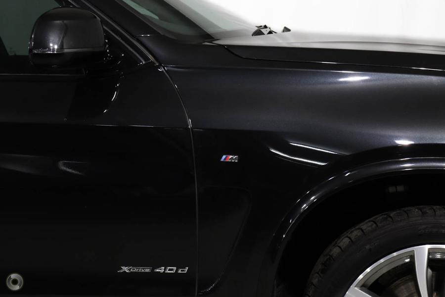 2018 BMW X5 xDrive40d