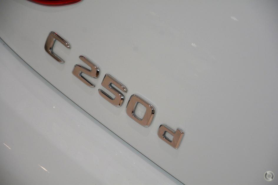 2017 Mercedes-Benz C 250 Coupe