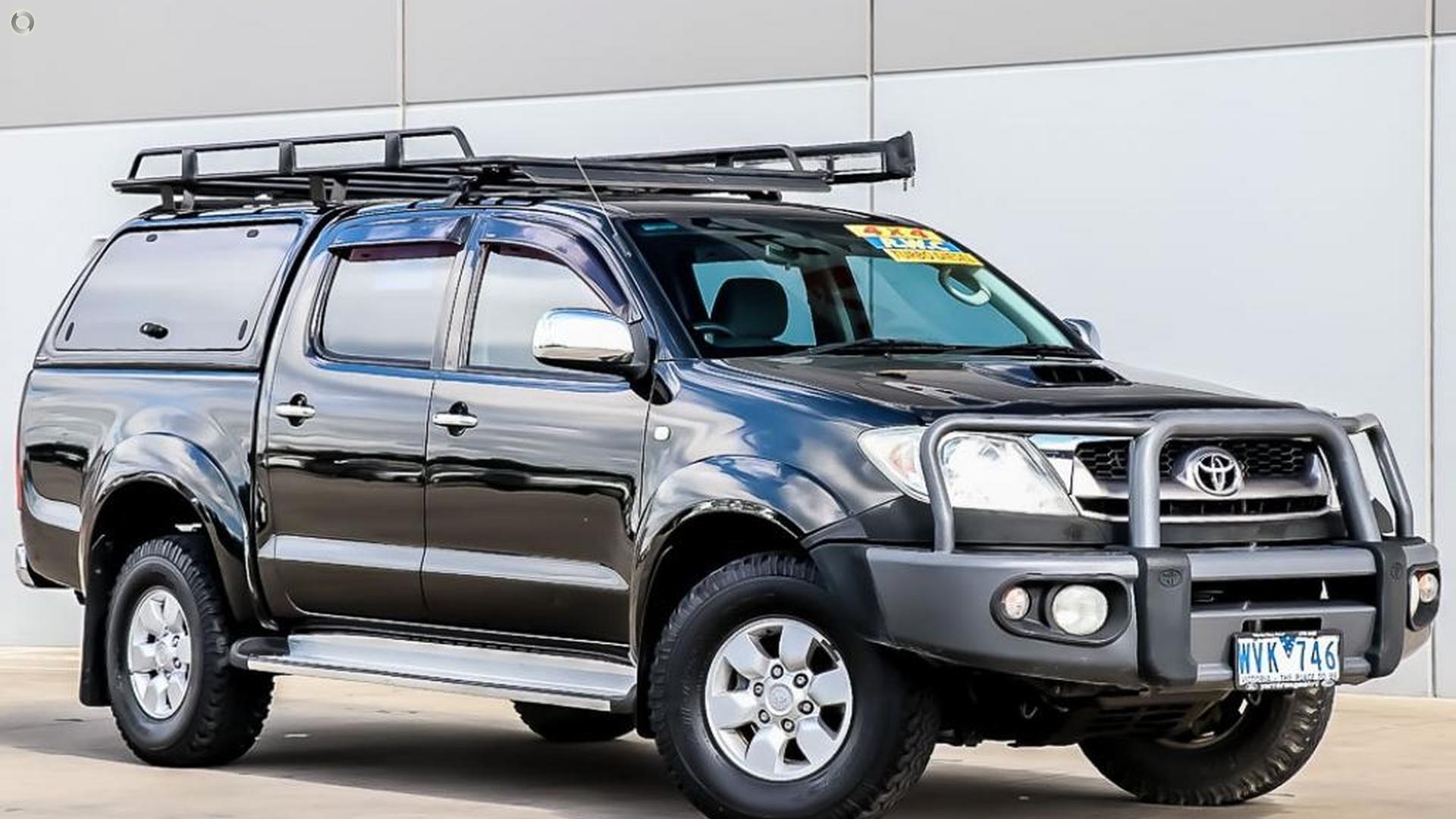 Vehicle Stock - Car Megamart