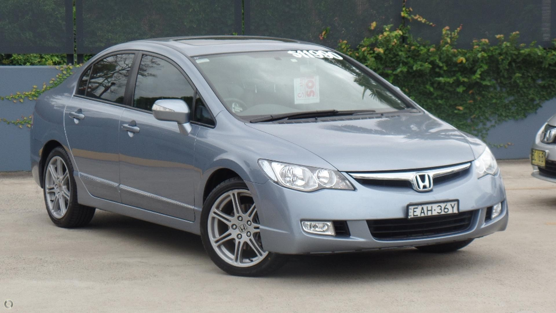 2007 Honda Civic 8th Gen