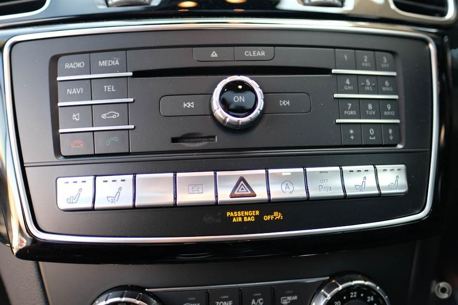 2018 Mercedes-Benz GLS 63 Wagon