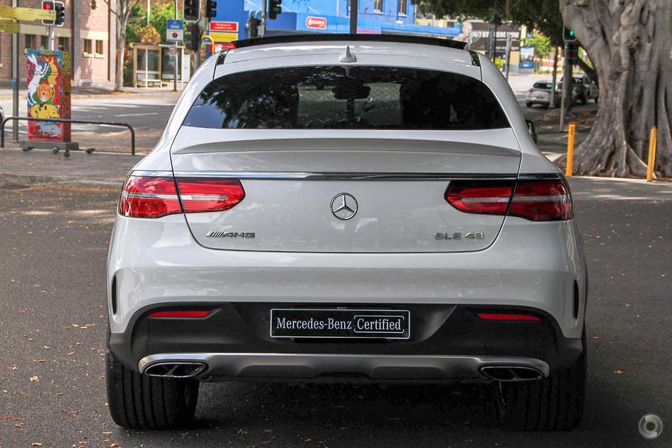 2017 Mercedes-Benz GLE 43 AMG Coupé
