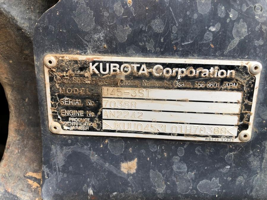 2010 Kubota U45 3
