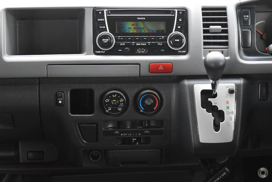 2013 Toyota Hiace Commuter TRH223R