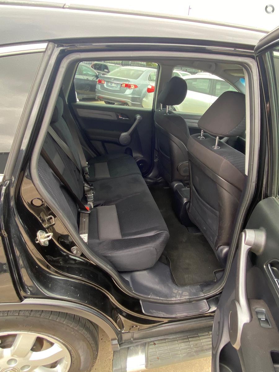 2008 Honda CR-V Special Edition RE