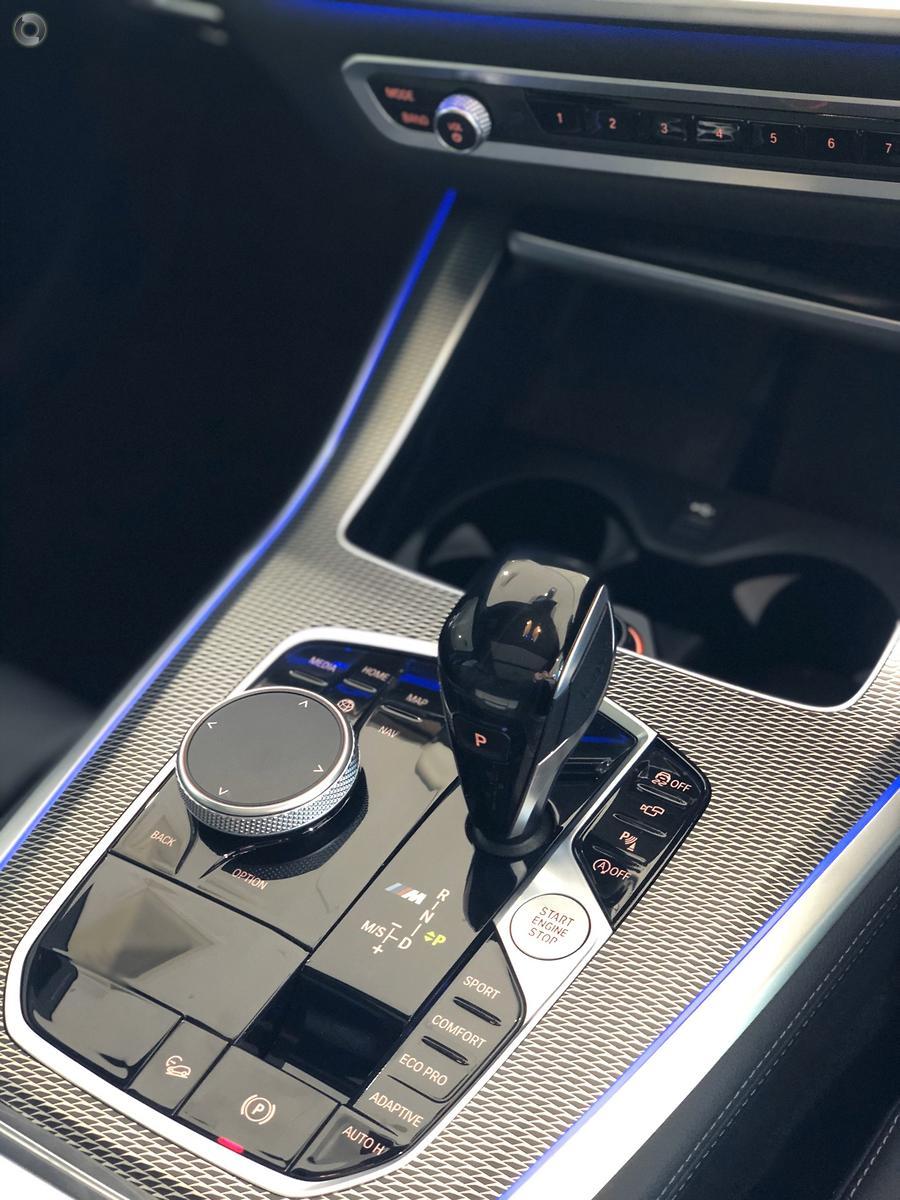 2020 BMW X5 M50i Pure